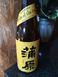 Kanbara Sake